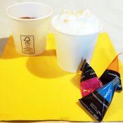 Bicchieri Caffè delivery polpa di cellulosa GMA serigrafia